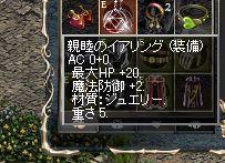 f0174796_2314466.jpg