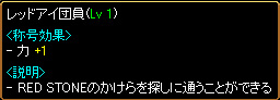c0081097_17365082.jpg