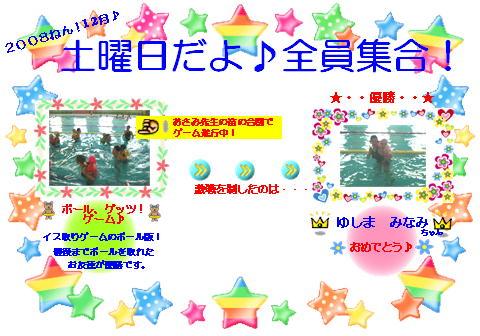 b0118202_15155394.jpg