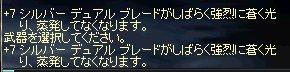 c0053718_0562998.jpg