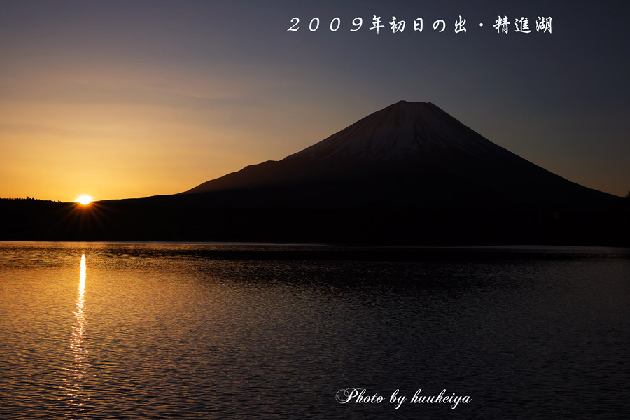 f0035323_60578.jpg