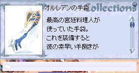 f0089123_025435.jpg