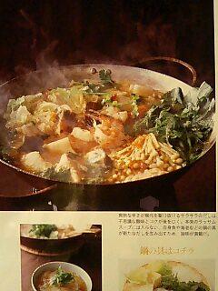 カレー鍋レシピを雑誌「dancyu」で披露!_f0190225_1134025.jpg