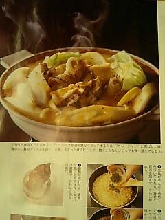 カレー鍋レシピを雑誌「dancyu」で披露! 3_f0190225_116412.jpg