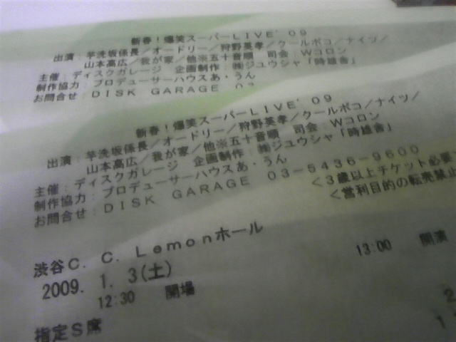 a0038827_7292049.jpg