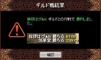 f0152131_012541.jpg