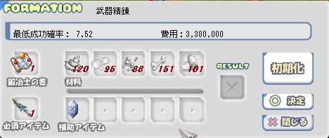 c0193232_16501532.jpg