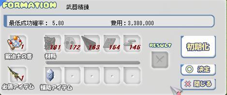 c0193232_1726298.jpg