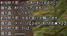 b0152433_9563763.jpg