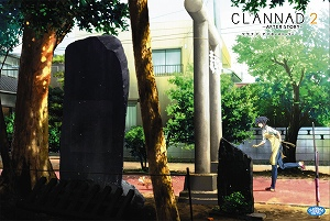 「CLANNAD AFTER STORY」 DVDシリーズ 第2巻 1月7日発売!!_e0025035_13231444.jpg