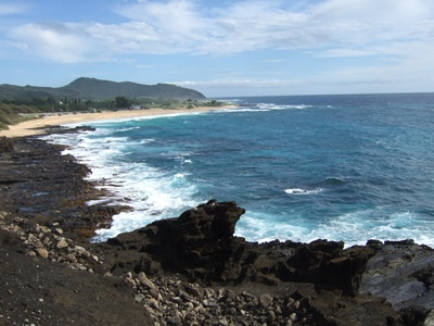 ハロナ潮吹き岩