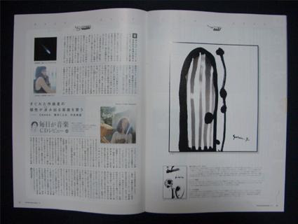 「ビッグイシュー日本版」掲載_c0141944_2155765.jpg