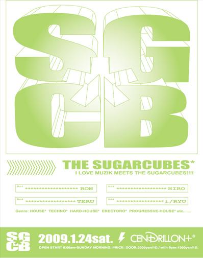 ★ The Sugarcubes* ★_f0148146_182442100.jpg