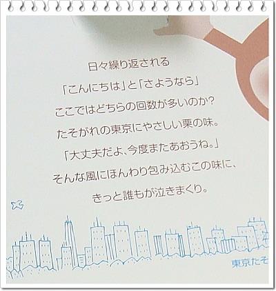 b0066947_17165583.jpg