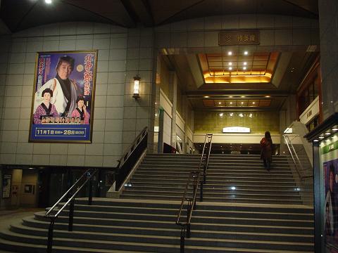 博多座 行ってきました。_e0153048_473875.jpg
