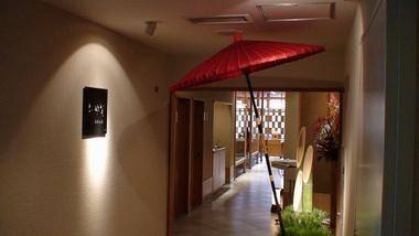 日本料理 阿那賀  (ホテルアナガ)南あわじ市_d0083265_21281918.jpg