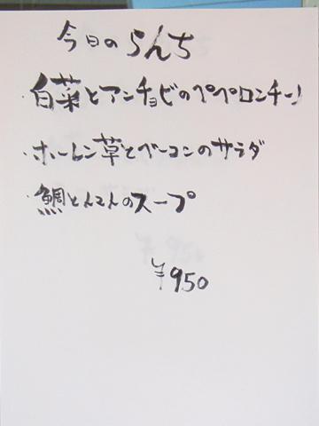 f0056567_793721.jpg