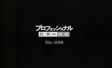 f0144493_1048414.jpg
