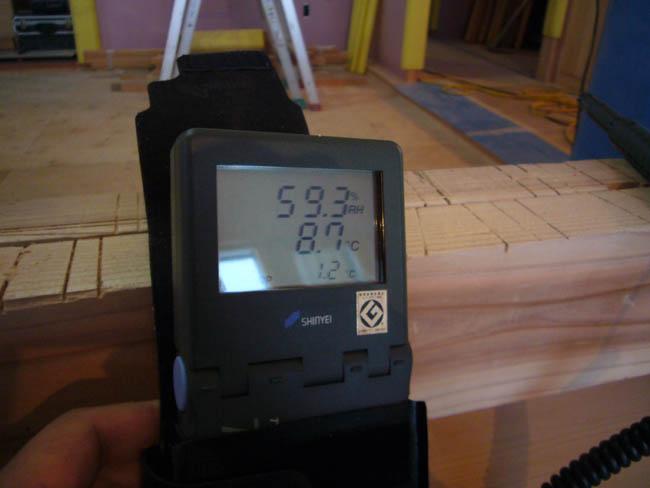 下瀬の家、留守の内部温度_f0150893_1645722.jpg
