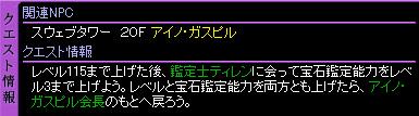 c0081097_19142050.jpg
