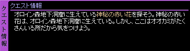 c0081097_19143835.jpg