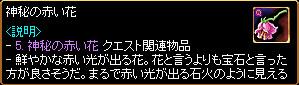 c0081097_19151981.jpg