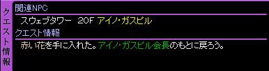 c0081097_1915303.jpg
