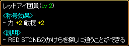 c0081097_19154942.jpg