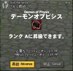 d0009200_12321974.jpg