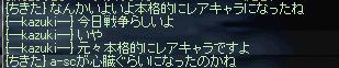 a0060002_11524837.jpg