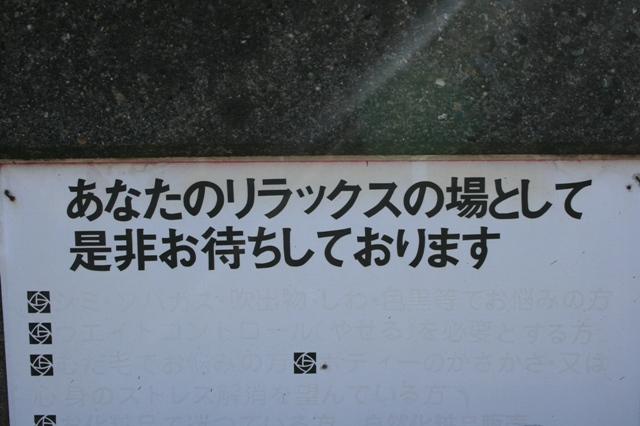 a0107209_033949.jpg