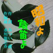 d0095910_6585668.jpg