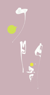c0131113_1958431.jpg