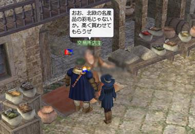 d0030414_20114033.jpg