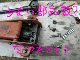 e0069615_20455156.jpg