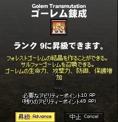 f0048418_10161618.jpg
