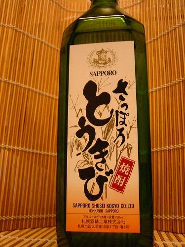 「千歳鶴」うすにごり発売!2009/1/9日_c0134029_1255965.jpg