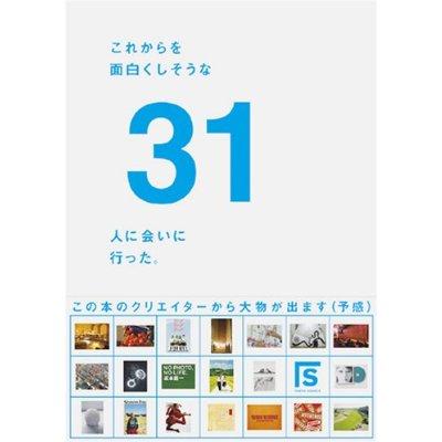 f0126731_1913506.jpg