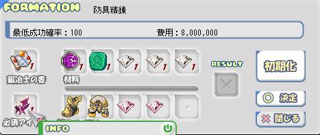 c0193232_0242795.jpg