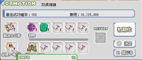 c0193232_0364059.jpg