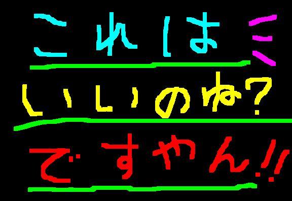 f0056935_2040871.jpg