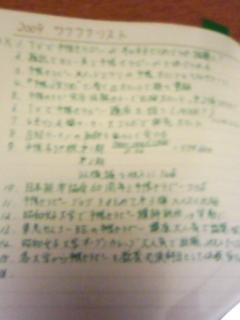 f0164842_1737091.jpg