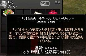 c0152860_17474524.jpg