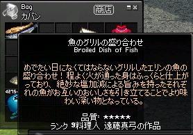 c0152860_1748202.jpg