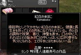 c0152860_1748578.jpg