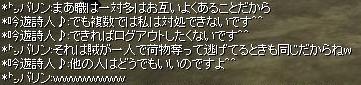 c0127066_19573938.jpg