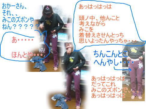 f0082367_2011921.jpg