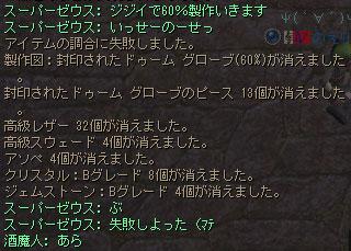 e0071486_282982.jpg