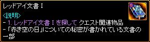 c0081097_16562111.jpg