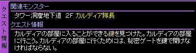 c0081097_20152051.jpg